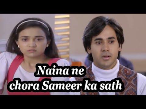 Samaina relationship is in danger | Ashdeep | Samaina | Randeep | Ashi | Wings news
