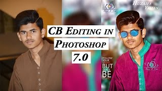 Awesome CB editing | How to edit like CB edits | Photoshop 7.0 Tutorial | High color contrast