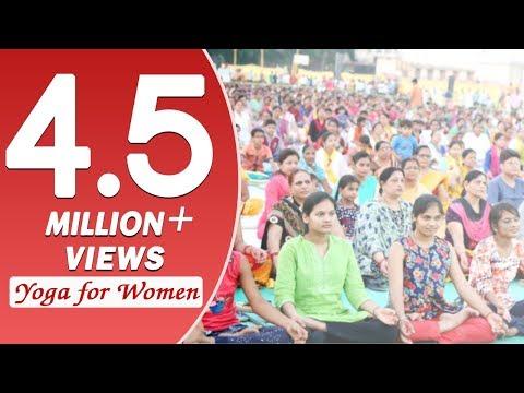 Xxx Mp4 Yoga For Woman महिलाओं के लिए योग Swami Ramdev Ranchi Jharkhand 26 Nov 2015 3gp Sex