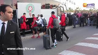 شوفو كيفاش خرجو الأسود من مقر إقامتهم في اتجاه دونور وهاشنو دار رونار قبل مباراة الكاميرون