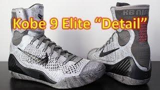 Nike Kobe 9 Elite Detail - Review + On Feet