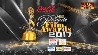 PTC Punjabi Film Awards 2017 | Full Event | Jalandhar | Biggest Celebration | PTC Punjabi Gold