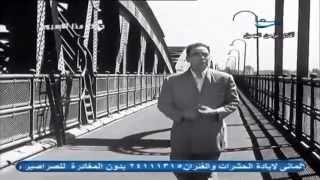 فيلم حظك هذا الاسبوع - تأليف أبو السعود الإبياري