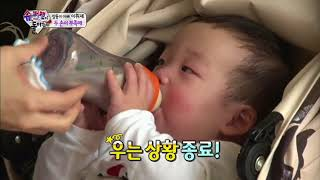 Return Of Superman Episode 1 - Seoeon and Seojun Scene only