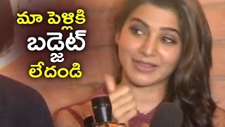 Samantha Making Fun About Her Marriage With Naga Chaitanya | TFPC