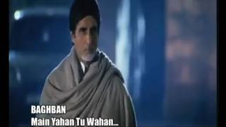 Amitabh Bachchan Main Yahaan Tu Wahaan song from Baghban HQ