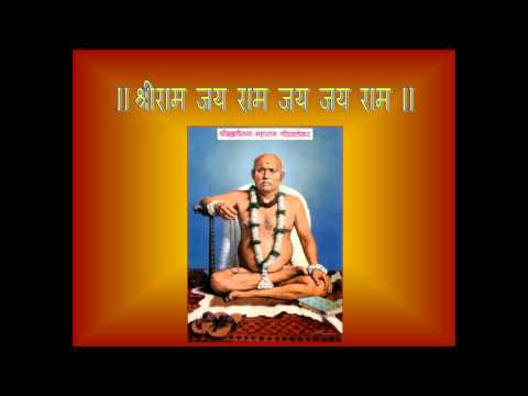 Shri Ram Jay Ram Jay Jay Ram 1hr Ram Naam Gondavale Gondavalekar Maharaj
