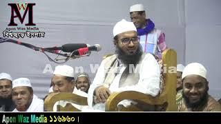Bangla Waz Abdul  Khaleq Soriotpuri
