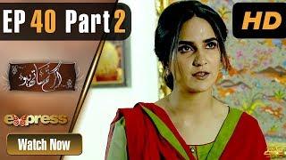 Drama | Agar Tum Saath Ho - Episode 40 Part 2 | Express Entertainment Dramas | Humayun Ashraf