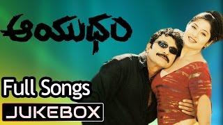 Aayudham Telugu Movie Songs Jukebox ll Rajashekar, Sangeetha