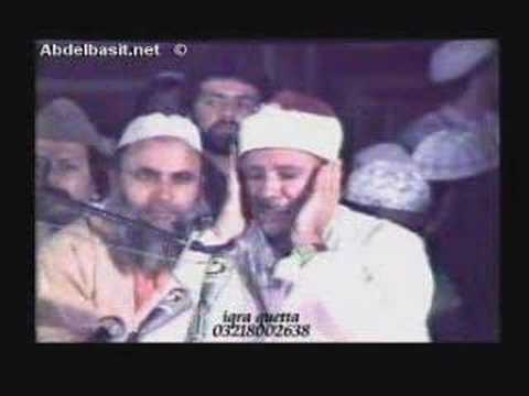 Qari Abdul Basit Surah Duha & Insirah