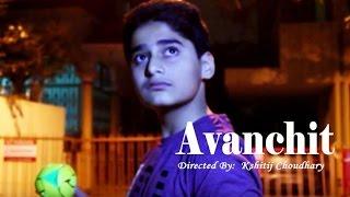 Hindi Horror Short Film - Avanchit (Unwanted) | #ShortFilmsChannel