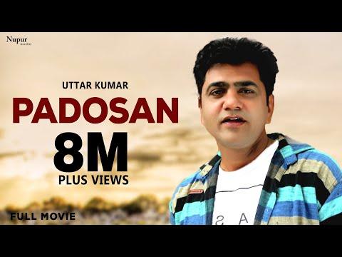 Xxx Mp4 Padosan Full Movie Uttar Kumar Dhakad Chhora New Haryanvi Movie 2018 3gp Sex
