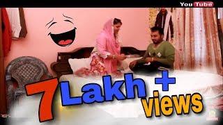 Punjabi Funny Video | Husband / Wife || By Mani Kular | Chuu Pataka Thaa