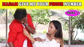 मैडम आपका नंबर दोना PART - 2 || Give Me Your Mobile No. ( gone wrong ) || PREM BHATI