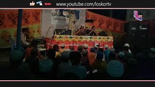 Islamic Song 2018 | | Padma Meghna Jomunar tire || Abir hasan |পদ্মা মেঘনা যমুনার তীরে