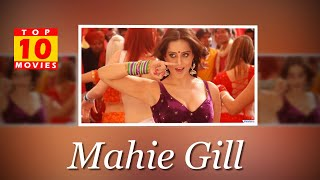 Mahie Gill  Best Movies - Top 10 Movies List