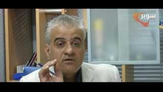 مقابلة خالد زاهر (الجزء الأول)