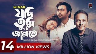 Jodi Tumi Jante (Full Song) | MINAR | Mehazabien | Apurba | Jakaria Showkhin | Official Video Song