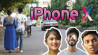 iPhone  X (2017) | Men Will be Men | New Bangali Short Film | How to Get New iPhone 8/X By 9 poisaTV