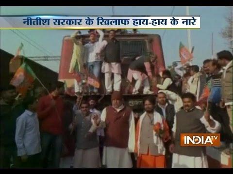 Visheshwar Ojha Murder: BJP Supporters Protest at Ara Railway Station