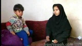 Iran Negah   Poor girl South Tehran2
