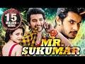 Mr. Sukumar (Sukumarudu) 2017 Full Hindi Dubbed Movie | Aadi, Nisha Agarwal | Telugu To Hindi Dubbed video download