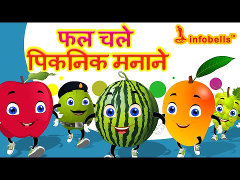 Xxx Mp4 Fruits Picnic Stories For Kids In Hindi Infobells 3gp Sex