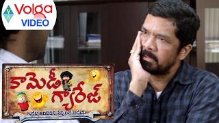 Comedy Garage 3   Telugu Hilarious Comedy Scenes   Volga Videos   2017
