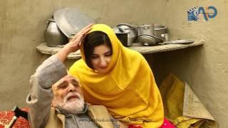 Gul Panra  pashto new song Tape 2016