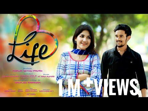 Xxx Mp4 Life Latest Telugu Short Film 2018 New Telugu Heart Touching Short Film PSP Production 3gp Sex