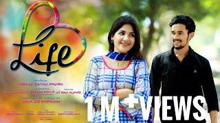 Life Latest Telugu Short Film 2018 | New Telugu Heart touching Short Film | PSP Production