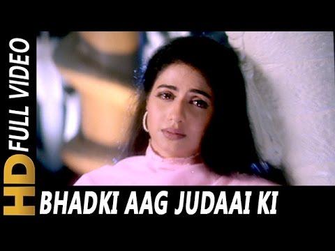 Bhadke Aag Judai Ki   Jaspinder Narula   Bade Dilwala 1999 Songs   Suniel Shetty, Priya Gill