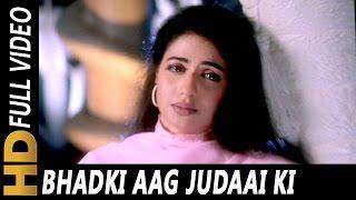 Download Bhadke Aag Judai Ki | Jaspinder Narula | Bade Dilwala 1999 Songs | Suniel Shetty, Priya Gill 3Gp Mp4