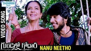 Gundello Godari Video Songs | Nanu Neetho Full Video Song | Lakshmi Manchu | Sundeep Kishan | Aadhi
