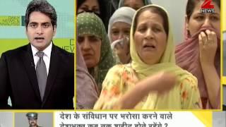 DNA : An analysis of Kashmir