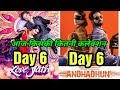 Loveyatri 6th Day Vs Andhadhun 6th Day Box Office Collection | Who Wins?
