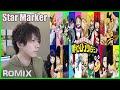Star Marker - Boku no Hero Academia OP7 (ROMIX Cover)