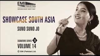 Naheed Akhtar Best Filmi songs  ( Audio ) Jukebox