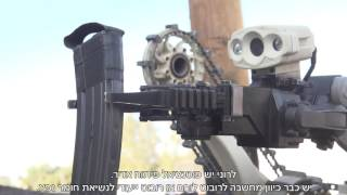 Roni the Robot (in IDF)
