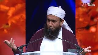 "RISTalks: Maulana Tariq Jamil - ""Whither Islam? Rebooting our Faith - 1"""