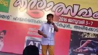 Badusha latest mappilapattu kalolsavam 2016