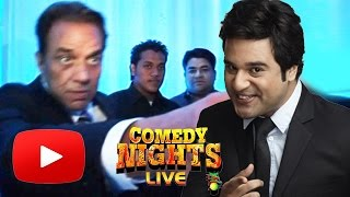 SHOCKING! Dharmendra Gets CHEATED On Comedy Nights LIVE?
