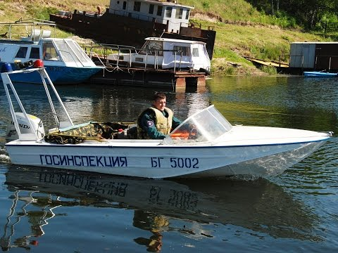 зарегистрировать лодку в волгограде
