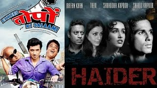 Download Khul kabhi toh - Haider, Tod de Qatar - Ekkes tofo ki Salaami - FRESH MUSIC 3Gp Mp4
