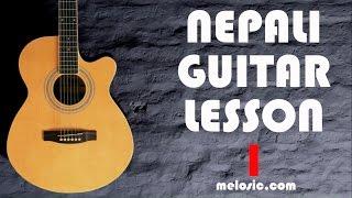 Guitar Tutorial - Lesson 1 Intro (Nepali)
