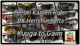 Heisei Kamen Rider DX henshin belts - Kuuga to Gaim