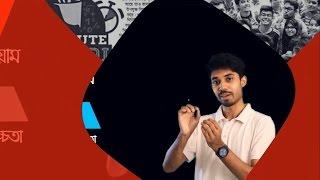 Life Changing Motivational Speech by Ayman Sadiq | Bangla Motivation
