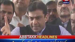 AbbTakk Headlines – 09 PM – 17 April 2019