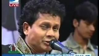 bangla islamic song by Nakul kumar   YouTube